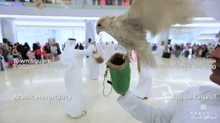 Download Eid Al Adha 2016 - عيد الأضحى 2016 3Gp Mp4