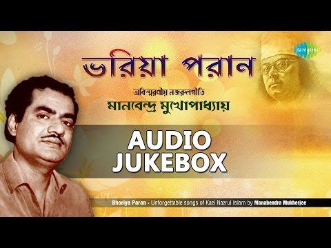 Best of Manabendra Mukherjee | Popular Bengali Ghazals | Audio Jukebox