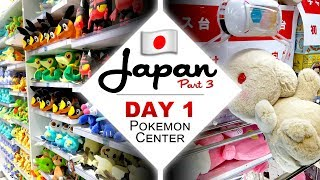 Our first day vlog in Japan! Pokemon Center plush and UFO catcher arcade wins in Ikebukuro Japan
