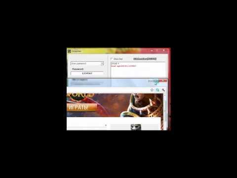 Взлом аккаунтов в игре kabal online.