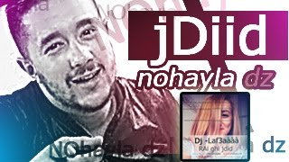 You You jdid rai dz Cheb Mohamed  Benchenet new album 2016 [ You You ] قنبلة الراي شاب محمد بن شنات