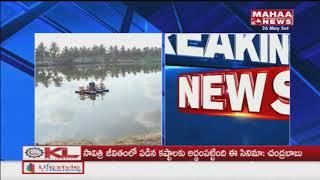 AP CM Chandrababu Gift To Aqua Farmers