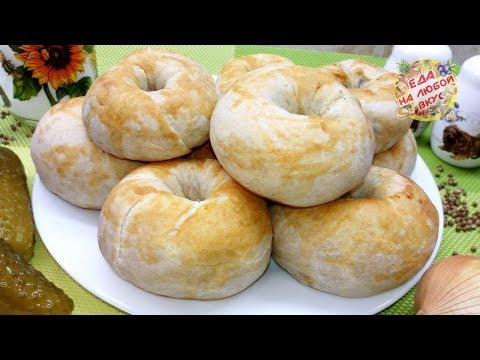 Пирожки Экономные, без дрожжей и молочных продуктов + 2 вида начинки