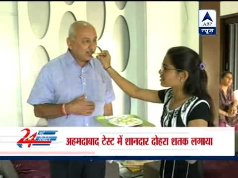 Cheteshwar Pujara's family celebrates his double hundred in Tests