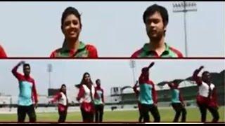 Bangladeshi New Theme Song  ICC T20 WORLD CUP 2016