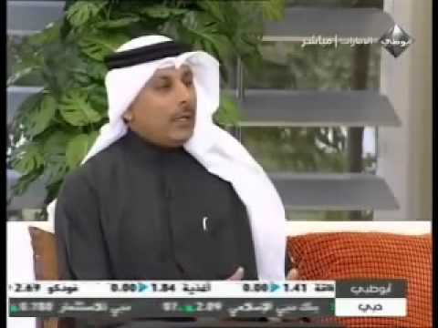 Dr  Abdullatif Al Shamsi talking about HEKMA program with Abu Dhabi Al Emarat TV