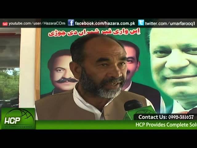 Sardar Mehtab Abbassi PML-N NA-17 Election Office