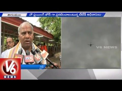 Flight fly over the World famous Tirupati-Tirumala temple - V6 News (13-06-2015)