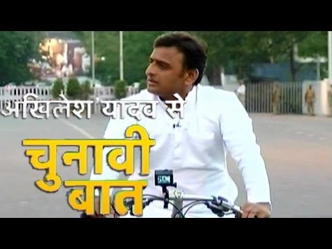 Interview: A political ride with Akhilesh Yadav