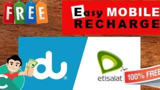 HOW TO GET FREE MOBILE RECHARGE IN UAE ETISALAT AND DU