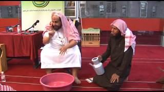 صـفـة وضـوء الـنـبـي -صلى الله عليه وسلم-..لفضيلة الشيخ محمد بن رمزان الهاجري.