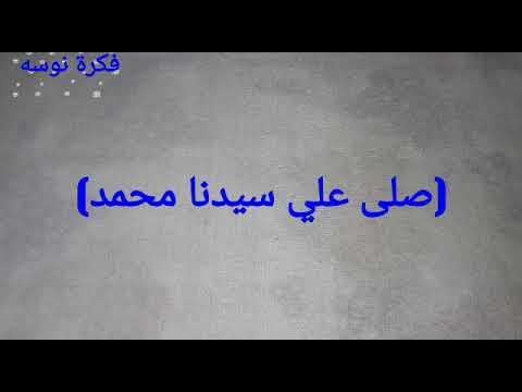 ازالة شعرالوجه و الجسم فورا من أول استخدام بحبة طماطم واحدة ولو شعرك كتير 100 % ناجحة