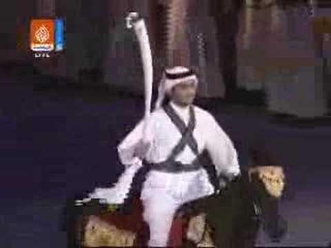 Doha Asian Games Tourch lightening