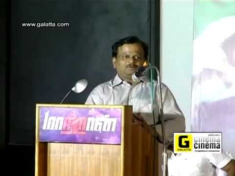 Maattrraan Press Meet Part 1