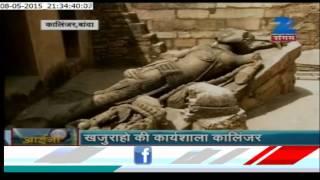 Kalinjar Fort, the Mirror of History