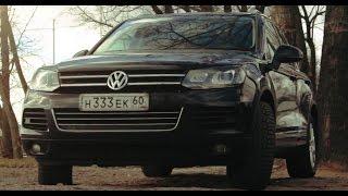 Oбзoр VW Touareg II 3.6 (пoлнaя версия)