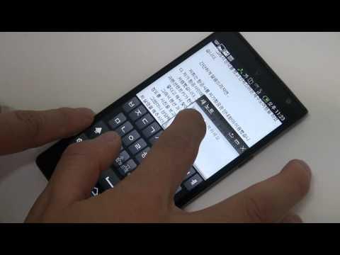 Vega S5 미니윈도우 Galaxy S3 팝업 플레이 비교