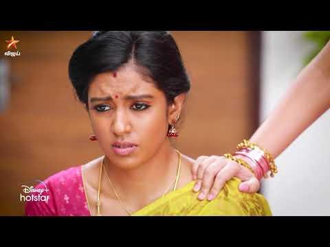 Bharathi Kannamma Promo This Week 10-08-2020 To 15-08-2020 Next Week  Vijay Tv Serial Promo Online