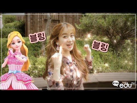 새미TV - 시크릿쥬쥬 천사다이아 블링블링 악세사리 만들기 세트!!
