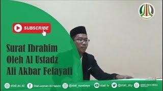 Download Lagu Surat Ibrahim oleh Ust Ali Akbar Felayati Maqom Bayyati Gratis STAFABAND