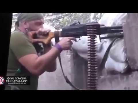 Донбасс Охота на снайперов ВСУ