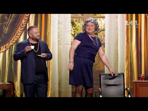 Стара секретарка. #ШОУЮРИ 1 сезон 7 випуск
