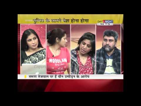 Prime (Hindi) - TehelkaCase: Is India really a safe place for women ?