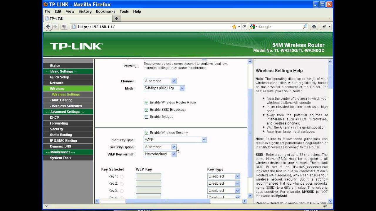 tp link archer c2 manual
