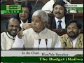 Laloo prasad yadav in comedy mood Video
