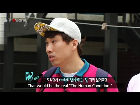 The Human Condition | 인간의 조건 : Living without electricity - Part 1(2013.08.03)