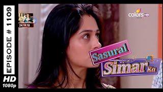 Sasural Simar Ka - ?????? ???? ?? - 21st February 2015 - Full Episode (HD)