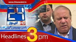News Headlines | 3:00 PM | 22 April 2018 | 24 News HD