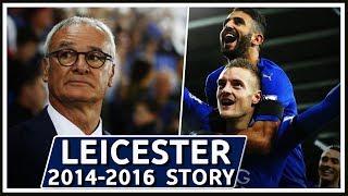Leicester City 2016 - L'impresa (im)possibile - HD