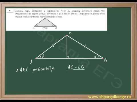 Нахождение сторон равнобедренного треугольника