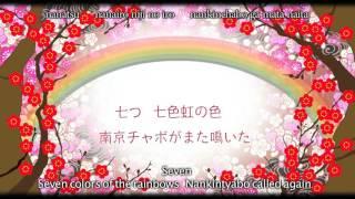 "[english sub] Japanese old nursery rhyme ""Temari Song"""