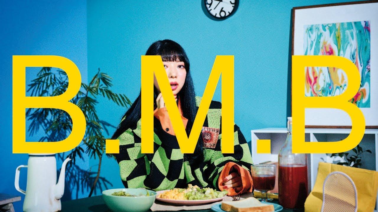 """竹内アンナ - """"B.M.B""""のMVを公開 2019年11月27日配信開始 thm Music info Clip"""