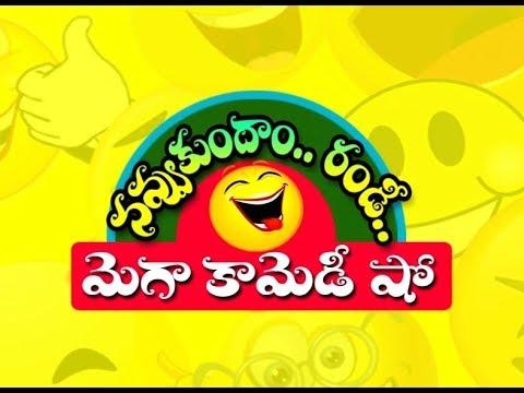 Navvukundam Randi Mega Comedy Show    Episode 6    Metro TV Telugu
