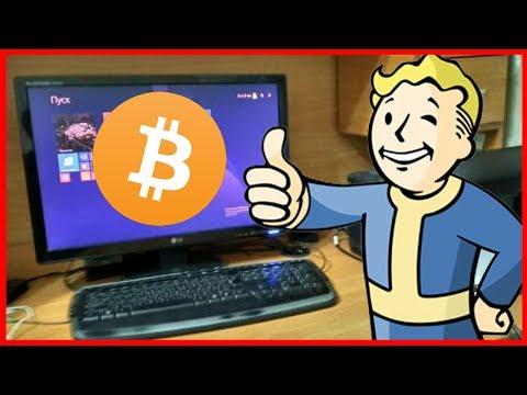 Майним Bitcoin на домашнем ПК с Нифёдычем (Эксперемент)