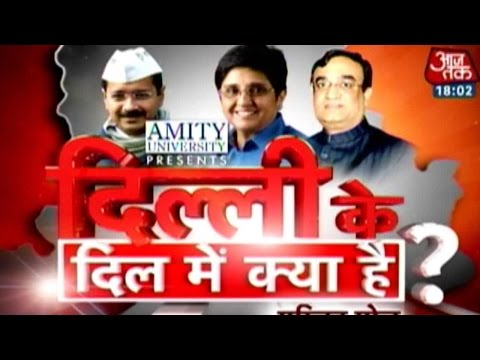 Aaj Tak Delhi exit polls: AAP expected to get huge win