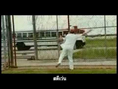I Love you Phillip Morris _Thai sub (รักนะ...นายมอริส)