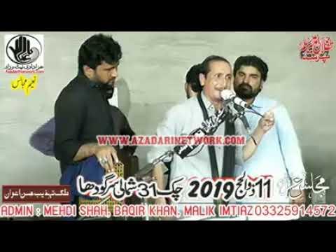 Live Majlis 11 Zilhaj 2019 31 Chak Shumali Sargodha