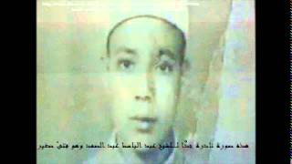 Abdulbasit Abdussamed Tekvir Ve Kısa Sureler 1950 39 Ler Emsalsiz Orjinal