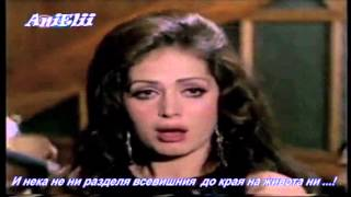 Turkan Soray Sevemedim kara gozlum