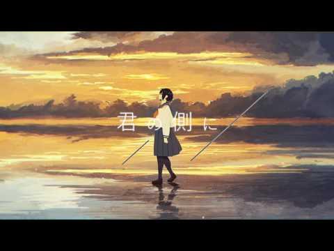 【Alienate】 歌ってみた☁(Kurokumo-Alienate)