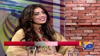 DJ Noreen Khan Hain Geo Pakistan Ki Mehmaan - Geo Pakistan