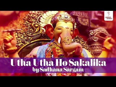 Utha Utha Ho Sakalika with Lyrics by Sadhana Sargam - Ganpati...