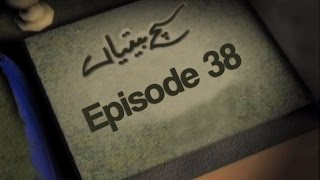Such Betein Episode 38>