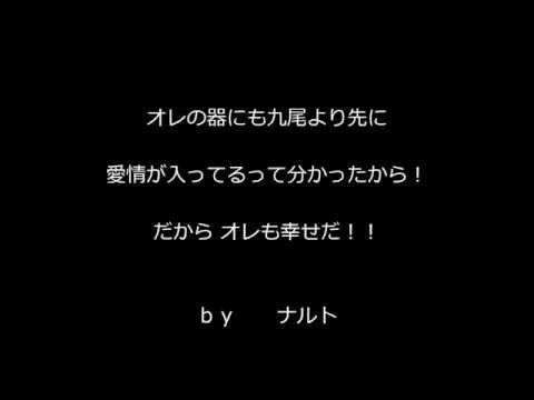 NARUTO  ナルト  疾風伝の画像 p1_36
