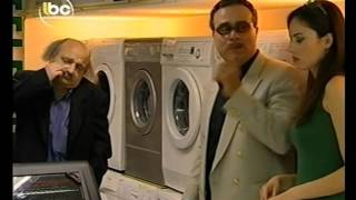 Bas Mat Watan - Walid Jumblatt the washing machine sketch وليد جنبلاط‎ - بسمات الوطن