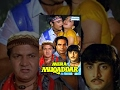 Mera Muqaddar - Hindi Full Movie - Amrita Raaj, Swapna, Prem Chopr - Hit Hindi Movie